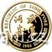 Zlatá mince rok tygra-Singapůr 1986