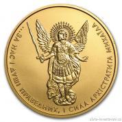 Investiční zlatá mince Archanděl Michael