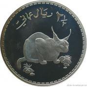 Stříbrná mince Omán 1977-Karakal