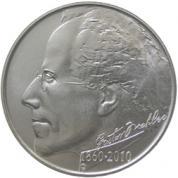 Pamětní stříbrná mince Gustav Mahler-běžné provedení