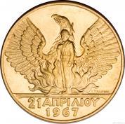 Zlatá mince 100 drachma-Constantine II. 1967-KB