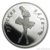 Investiční platinová  mince-Balerina