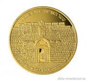 Zlatá mince Lví brána -série Brány Jeruzaléma 2018
