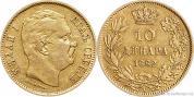 Zlatý jugoslávský 10 dinár Milan Obrenovič  I. 1882