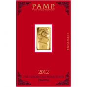 Investiční zlatá cihla PAMP Rok draka  2012
