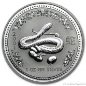 Investiční stříbrná mince rok hada 2001