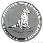 Investiční stříbrná mince rok psa 2006-Lunární série I.