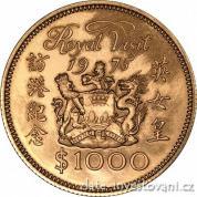Zlatá mince Návštěva královny 1975- Honkong