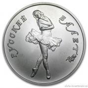 Investiční paladiová mince-Balerina
