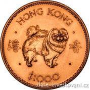 Zlatá mince lunární série Honkong-rok Psa 1982