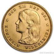 Zlatá mince královna Wilhelmina I. 1897